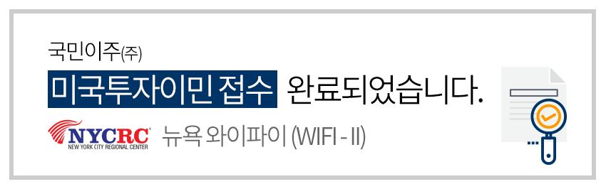 rec_wifi2.png