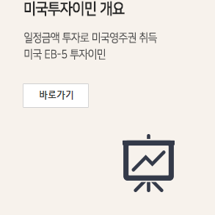 클릭 시 국민이주 상단 페이지로 이동합니다